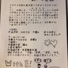 Buruzon Chiemi, The Next Big Thing in Japan?
