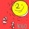 マヤ暦 K60【黄色い太陽】平等・公平が才能開花のカギ