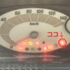ご自分の愛車が実際にオーバーヒートになってしまった時の5つの対処方法とは?
