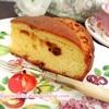 【紅茶とお菓子の美味しいペアリング】カラメルアップルケーキに合う紅茶