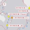 【地震】フィジー諸島でM6.4の地震~メキシコ地震以降リング・オブ・ファイア時計回りの法則で次は日本か?