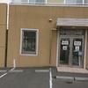 喫茶屋 かしさ / 札幌市東区北31条東1丁目 山岸ビル1F
