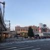 東京卒業旅行その5