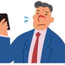 老眼予防にファンケルのえんきんを飲んでみるブログ