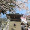2017年4月14日筑波山交流登山