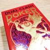 「デュアルクラッシュ・ポーカー(Dual Clash Poker)」〈ボードゲーム〉:賭ケグルイ&オインクゲームズ=Dual Clash Poker。ミニマムなカードでヒリヒリする心理戦を。