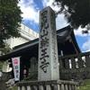 2017.9.8 日光【輪王寺三仏堂 日光東照宮】