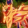 ポケモンプレイ日記剣盾#6 11月23日-ザシアンとザマゼンタ!剣と盾の物語の終点へ!-