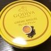 GODIVA(ゴディバ)アイスのクレームブリュレ味は値段相応に美味しかったばい【1個432円】