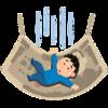 ついに神奈川県厚木の『ベーシックインカムハウス』が入居者募集開始!日本社会はこのまま『キャズム超え』に向かうか!?