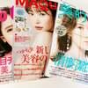 走って‼︎ 今日発売の美容雑誌、3冊ゲット⭐️