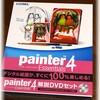 COREL Painter Essentials 4