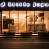 <レンタルキッチン/レンタルカフェ>1時間500円!Little Japanで飲食店をやってみませんか?ホールのお手伝いもするよ!