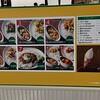 インド式カレー夢民(むーみん)で懐かしのベーコンエッグ野菜カレー@お台場