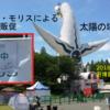 大阪は「健康」万博を開けるか?受動喫煙防止の他に必要なタバコ規制: 広告・販促・後援の禁止