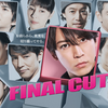 『FINAL CUT』見逃し配信しているVOD(動画配信)サービス【必見】