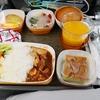 台湾東海岸美食旅(4)【南美珈琲】