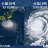 【令和元年台風19号】情報と対策まとめ 3連休に関東・東海を直撃 10月12日(土)から13日(日)にかけて上陸予想 大型で猛烈な勢力で現在北北西に進行中