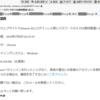 【詐欺メール】Amazonをかたる詐欺メール『警告!!パスワードの入力は数回間違いました。』