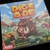『ダイスエイジ/ Dice Age: The Hunt』 国産ボードゲームがヨーロッパで先行デビュー!