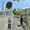 森の台1号雨水調整池(神奈川県横浜)