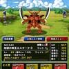 level.1354【ウェイト120】第175回闘技場ランキングバトル5日目