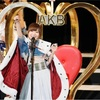 AKB48総選挙 今年もフジテレビが生中継 指原莉乃がゲストとして登場