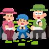 【トレッキング】神戸・淡路島を見渡せる菊水山(兵庫県)に親子登山/秋の行楽日和の休日を楽しむ