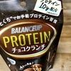 バランスアップ プロテイン チョコクランチ ビター