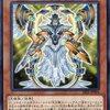 神光の波動の強化と改造&買っておくと便利なカード達。