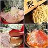 【オススメ5店】新横浜・綱島・菊名・鴨居(神奈川)にあるラーメンが人気のお店