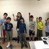 【CoderDojo溝口】第2回活動記録~「令和」になってもいつも通り、子どもたちとプログラミングを楽しみました~