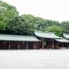 東京日帰り観光:子供連れで楽しめる場所はどこ?来年訪れようと思っている場所のリスト♪その2