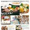 [19/04/20]Cafe & Bakery「MIYA」(宮)の「オムレツサンド(スープ)+カレーパン」 300+150円 #LocalGuides