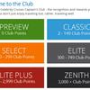 クルーズ会社のリピーター会員制度のご紹介(その2)。セレブリティクルーズとリピーター制度「Captain's Club」について。