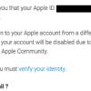 Apple IDのアカウントがロックされたとメール