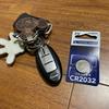 セレナのキーの電池交換をしてみました!
