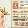 【Re.パンケーキ有志同盟日誌】08:18