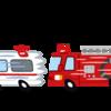 【切迫流産①】妊娠判定後の大量出血で、入院と自宅療養の生活へ