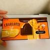 ロッテ:ガーナグランデ/ストロベリーブランデー/シャルロッテ 生チョコレートキャラメル/クランキービッツ
