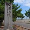 弘前市 岩木地区の歴史と史跡をご紹介!🏞️