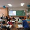4年生:社会 愛知県の地形や気候
