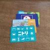 カードの整理。アプリ導入でカードレス化したよ。