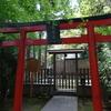 【京都】電波電気の神様を祀る「電電宮」のある法輪寺へ