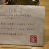 日本で東方美人を買う