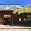松本市とか長野のぶらぶら旅