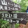 瀧山物語(悲劇の寺院、瀧山寺はどこにあったのか?)