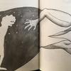 エンジョイ・シンプル・イングリッシュ日本語訳『走れメロス』
