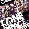 SixTONES/TrackONE -IMPACT- Blu-ray・DVDご予約受付中です!