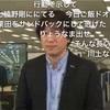 配信者としてniconico(く)発表後の動画と生放送サービスに対する意見交換会を観た感想。